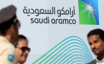 Saudi Aramco raises a record $25.6bn in world's biggest IPO